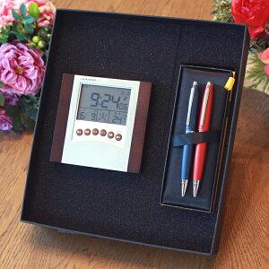 電波時計 + 高級 ボールペン 2本  クロス ギフトセット | 名入れ 結婚祝 置き時計 記念品 プレゼント ギフト 誕生日 卒業記念 CROSS 時計 電波 クロック ペン