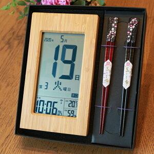 日めくり 電波時計 + 高級 夫婦箸 吉峰 ギフトセット   名入れ はし 箸 退職祝 還暦祝 時計 掛け時計 置時計 掛時計 竹製 記念品 プレゼント ギフト 名前入り デジタル 大画面 卒業 温度計 湿度