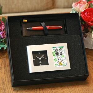 時計付きペンスタンド + 高級 ボールペン  クロス ギフトセット | 名入れ CROSS 《 招き猫 》 誕生祝 還暦祝 記念品 プレゼント ギフト 誕生日  時計 クロック ペンスタンド ペンたて