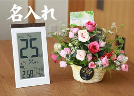 【 送料無料 名入れ 】花 ぷらす 《 日めくり 電波時計 》 フレアローズ 695A35-KW9254 ギフトセット | ギフト 時計 クロック おしゃれ ブランド 置時計 壁掛け 電波 プレゼント 光の楽園 光触媒 アレンジフラワー 造花 バラ 薔薇