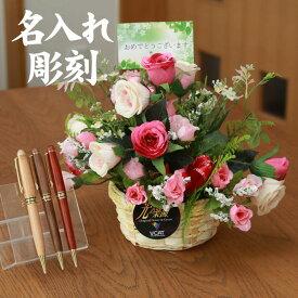 【 送料無料 名入れ 】花 ぷらす 《 木製ボールペン 》 フレアローズ 695A35-mokupen ギフトセット   ギフト セット 高級 おしゃれ ボールペン ペン セット ブランド かわいい プレゼント 光の楽園 光触媒 バラ 薔薇