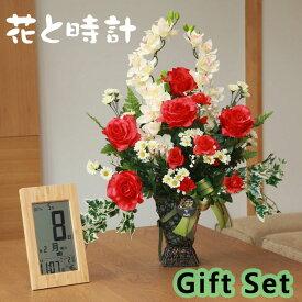 【 送料無料 名入れ 】花 ぷらす 《 竹 の 日めくり 電波時計 》 ローズカップ 29A120-T-8656 ギフトセット | ギフト 時計 クロック おしゃれ ブランド 置時計 壁掛け プレゼント 光の楽園 光触媒 アレンジフラワー 造花 バラ 薔薇