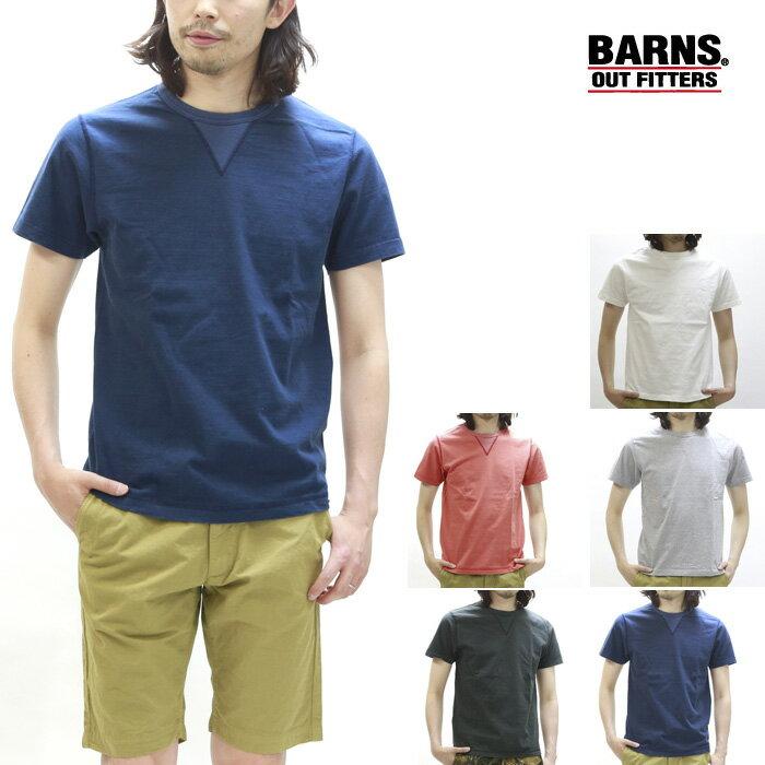 【大感謝祭マルチクーポン対象】BARNS outfitters バーンズ 半袖Tシャツ 両Vガゼット クルーネック BR-8145