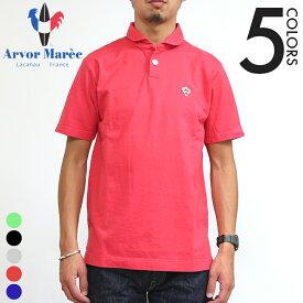 アルボーマレー ポロシャツ Arvor Maree SAILOR POLO