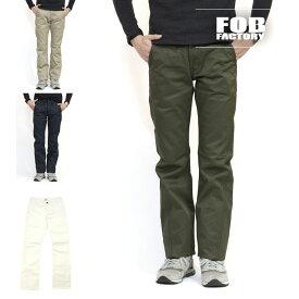 送料無料 FOB FACTORY(FOBファクトリー) フュージョントラウザー F0242