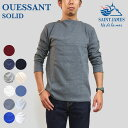 Ouessant solid17 2