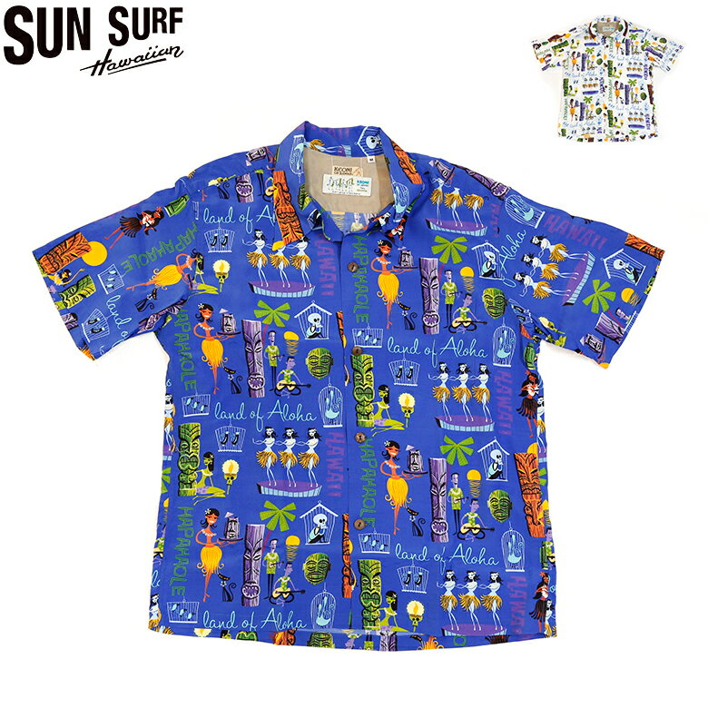 "SUN SURF サンサーフ 半袖 アロハシャツ KEONI OF HAWAII ""MODERN TROPICS"" by SHAG SS37655"
