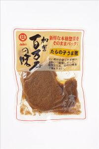 和風惣菜 たらの子うま煮 【レトルト 賞味期限90日 防災・非常食にも】