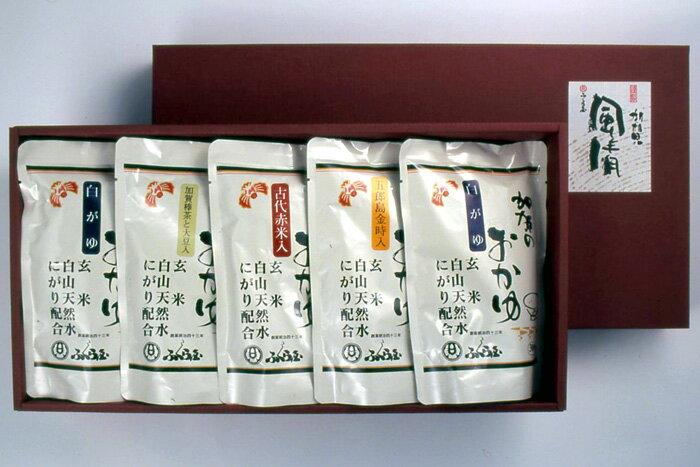 金沢ふくら屋 加賀のおかゆセット 加賀のお米使用(賞味期限180日)保存食・非常食にも【楽ギフ_メッセ入力】