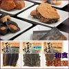 加賀伝統の味B