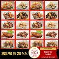 【70代】母の日にプレゼントして喜ばれる和食の食べ物は?【予算8千円】