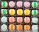 金沢ふくら屋 MONAKA.de.soup(モナカ.デ.スープ)20個入 内祝い 出産祝い 引き出物に人気 写真入 メッセージカー…