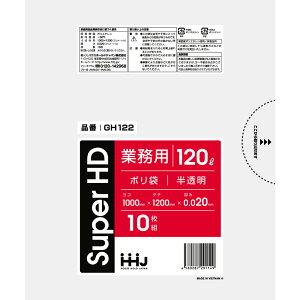 ごみ袋 120L 業務用 半透明ポリ袋 1000x1200mm 300枚入 GH122