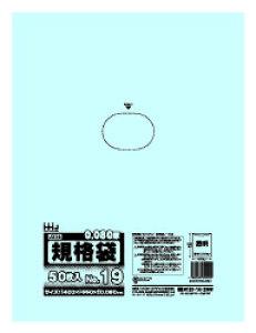 ポリ袋 規格袋 19号 透明 食品検査適合 400x550mm 500枚 JX19