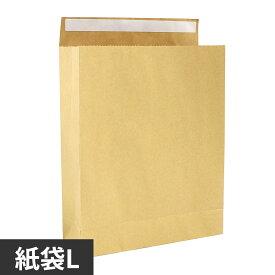 紙袋 宅配用 テープ付 L 395x320x110 茶色 50枚入