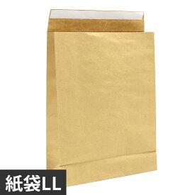 紙袋 宅配用 テープ付 LL 420x320x110 茶色 50枚入