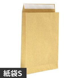 紙袋 宅配用 テープ付 S 327x215x65 茶色 50枚入