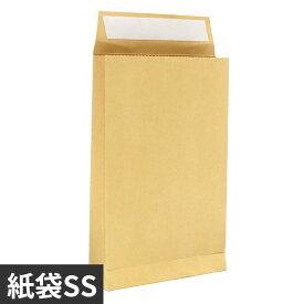 紙袋 宅配用 テープ付 SS 250x160x45 茶色 50枚入
