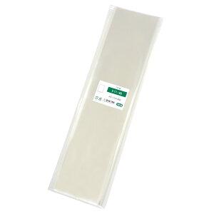 OPP袋 テープなし 100枚 110x460mm S11-46