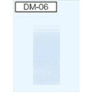 DM用ポリ封筒 (厚口タイプ) DM-06sp 長形3号(透明) 1,000枚