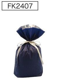 梨地リボン付き巾着袋(底マチ付き)ネイビーM 200枚(20枚×10P)サイズW240×H360×マチ120mm