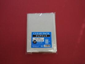 <透明袋>クリアパック(OPP袋)テープ無し14×20 1000枚(100×10p) 30ミクロン PP業務用