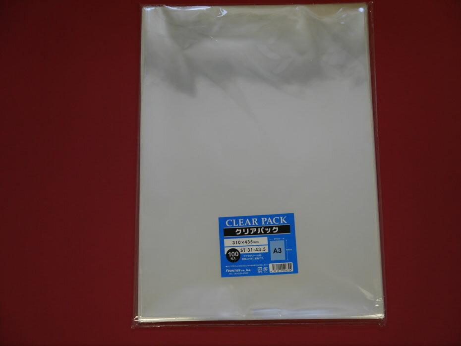 <透明袋>クリアパック(OPP袋)テープ無し31×43.5 1000枚(100×10p) 30ミクロン PP業務用