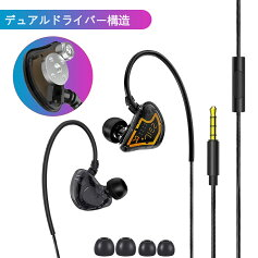 スポーツイヤホン超軽量マイク付きHIFI高音質低音強化通話イヤーフック付き3.5mmプラグ人間工学設計iPhoneAndroid対応