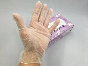 ネオプラスチック 手袋 NEXT M サイズ 100枚 調理用 メディテックジャパンゴム手袋 使い捨て 調理用 消耗品 衛生 薄手 パウダーフリー 食品 使い捨て手袋 食品衛生法適合 作業手袋 粉無し プラ