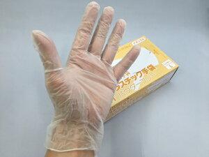 ネオプラスチック 手袋 NEXT L サイズ 100枚 調理用 メディテックジャパンゴム手袋 使い捨て 調理用 消耗品 衛生 薄手 パウダーフリー 食品 使い捨て手袋 食品衛生法適合 作業手袋 粉無し プラ