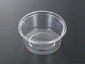 【セット】C-AP 丸カップ 101-200 セット【容量200cc】【50枚】【中央化学】 惣菜 容器 パック 使い捨て テイクアウト お持ち帰り 200cc 丸カップ いくら ネギみそ ニンニクの佃煮