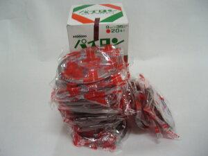 【パイロン】バックシーリングテープ NO.25 PET 茶 【幅9mm×長35M巻】【20巻入】 青果 野菜 結束 テープ 粘着 バックシール 共和 9×35 バックシーラー バックシーラーテープ 巻く スーパー 直売所