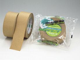 【オカモト】 クラフトテープ ラミレス #224 【幅50mm×長50M巻】【1巻】 クラフト 紙 粘着 梱包 重ね貼り