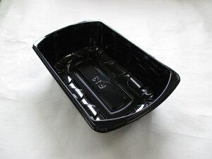 カラーフルーツケース F-13 ブラック 【100枚】207(197)×127(116)×52mm 信和 果樹 果物 容器 カラー フルーツ ケース プラスチック 黒 ギフト シャインマスカット F13