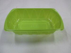 【信和】カラーフルーツケース F-13 グリーン【100枚】【寸法:207(197)×127(116)×52mm】(領収書対応可能)果樹 果物 容器 緑 フルーツ ケース プラスチック ぶどう りんご 梨 桃 ギフト シャインマ