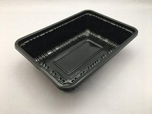 フルーツケース K-21 黒【100枚】202×140×50mm 【リスパック】(領収書対応可能)果樹 果物 容器 ブラック フルーツ ケース プラスチック いちご ぶどう りんご 梨 桃 ギフト シャインマスカット