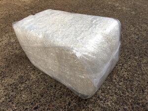 セロパッキン 透明 3.5kg 1個【オーセロ】(領収書対応可能) 果物 緩衝材 保護材 セロハン 輸送 ディスプレー クッション材 パッキン セロハンパッキン