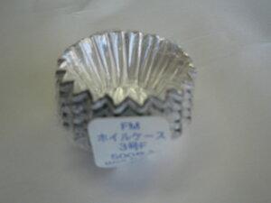 【薄手】ホイルケース 3号 底径21×深さ18mm(厚み11μ)【500枚】【レンジ不可】 大黒工業 アルミケース アルミ ホイル 3 業務用 弁当 仕出し 使い捨て 消耗品 弁当箱 おかず 料理 丸 合い紙なし
