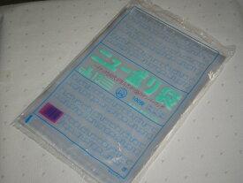 ニューポリ袋No.13【0.03×260×380mm】【1,000枚入】【ポリ袋】【福助】 ニューポリ (領収書対応可能)ポリ 袋 0.03