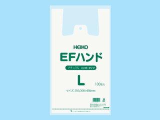 レジ袋 EFハンドLナチュラル【1000枚入】【厚み0.014×幅255/マチ幅390×高さ480mm】【シモジマ】 (領収書対応可能) 買い物袋 半透明