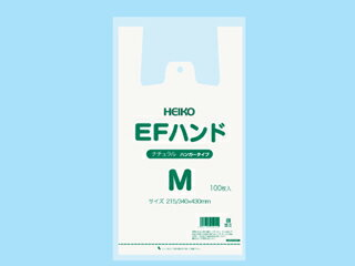 レジ袋 EFハンドMナチュラル【2000枚入】【厚み0.012×幅215/マチ幅340×高さ430mm】【シモジマ】 (領収書対応可能) 買い物袋 半透明
