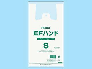 レジ袋EFハンドSナチュラル【2000枚入】【厚み0.012×幅180/マチ幅290×高さ380mm】【シモジマ】 (領収書対応可能) 買い物袋 半透明