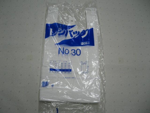 レジバックNO.30乳白【厚口】【1000枚入】【厚み0.018×幅255/マチ幅390×高さ490mm】【福助】 (領収書対応可能) 買い物袋 乳白 厚手