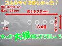 【オリジナル】OPPボードン#25×170×600【4穴】【0.025×170×600mm】【500枚入】(プラマークなし) (領収書対応可…