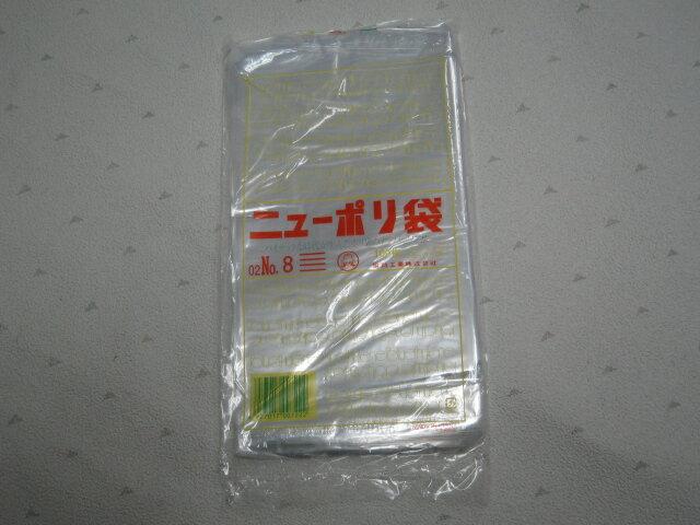 ニューポリ02NO.8【0.02×130×250mm】【1000枚入】【ポリ袋】【福助】(領収書対応可能)