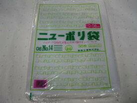 ニューポリ06NO.14【0.06×280×410mm】【500枚入】【ポリ袋】【福助】(領収書対応可能) ポリ袋 透明 厚手 袋 0.06