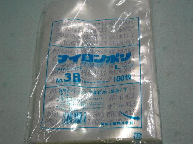 ナイロンポリ Lタイプ NO.3B【130×200mm】【100枚入】【福助】