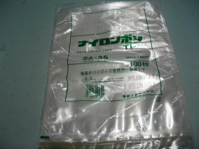 ナイロンポリ TLタイプ26‐35 真空袋 【260×350mm】【100枚入】【福助】(領収書対応可能)