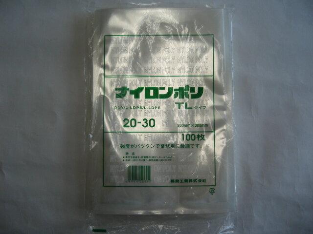 ナイロンポリ TLタイプ20‐30【200×300mm】【100枚入】【福助】(領収書対応可能)