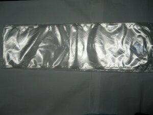 ナイロンポリ 新巻鮭用(大)無地 真空袋 【270×長950mm】【50枚入】【福助】(領収書対応可能) 真空袋 ナイロンポリ 新巻 鮭 長物 保存袋 贈答 ギフト 新巻鮭 切り身 生もの ナイロンポリ袋